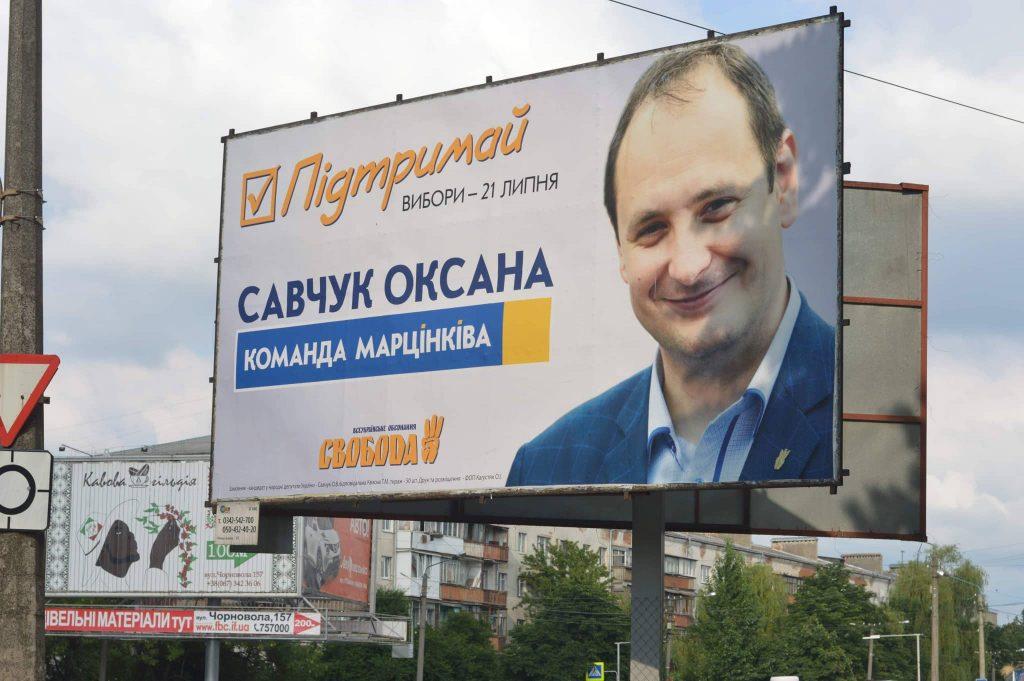 Оксана Савчук стала нардепом. Фото: відкриті джерела.