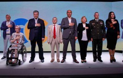 """""""Європейська Солідарність"""" візьме участь у грудневих виборах в ОТГ"""
