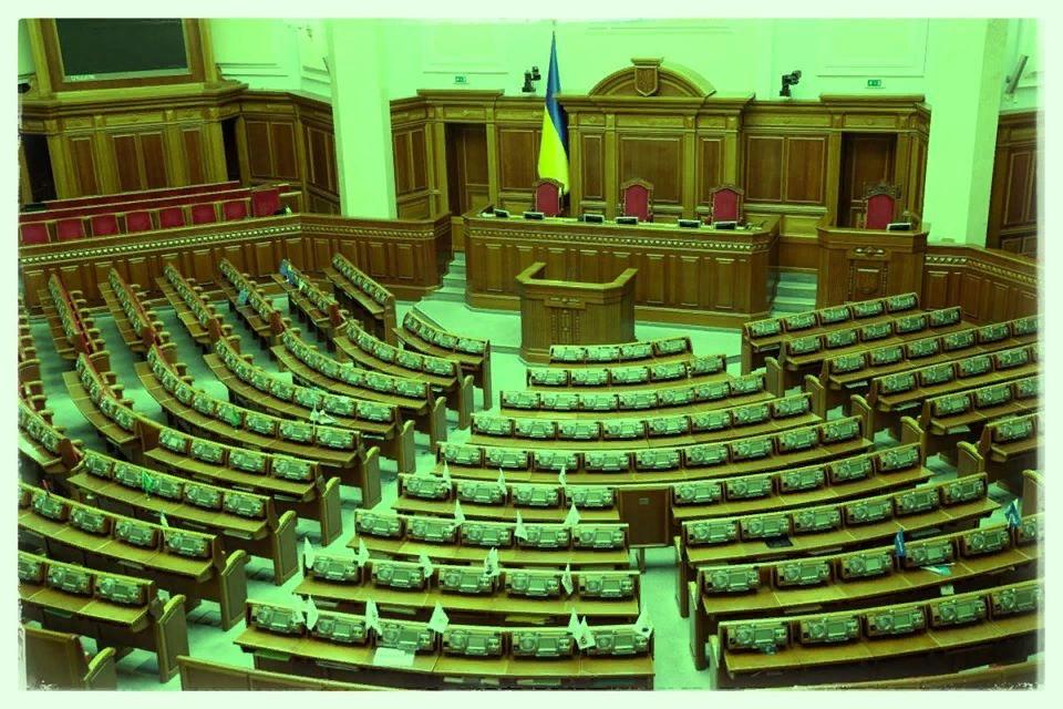 Верховна рада України. Фото: відкриті джерела.