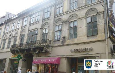 У Львові продають приміщення на вул. Дорошенка