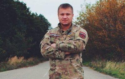 Андрій Гергерт