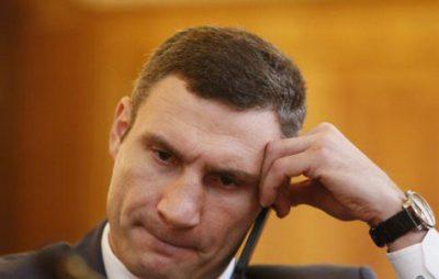 Зеленський просить уряд звільнити Кличка. Фото: відкриті джерела
