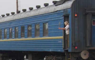 11-річний школяр випав із потяга, повертаючись із відпочинку. Фото: відкриті джерела.