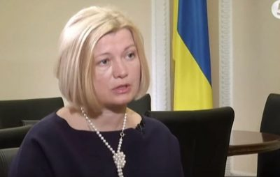 Між Рабіновичем і Геращенко сталася перепалка через мову. Фото: 5 Канал.