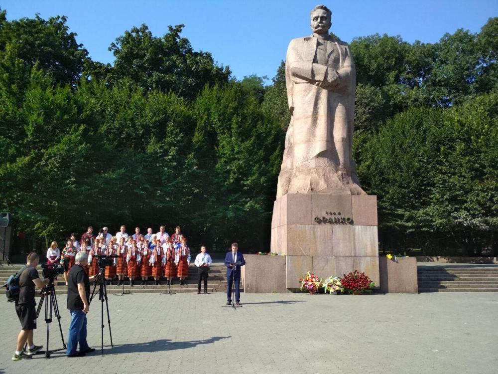 У Львові відзначають163-річчя від дня народження Івана Франка