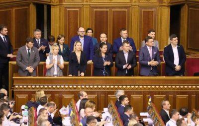 Рада призначила новий Кабмін: Аваков і Маркарова лишились. Фото: Українська правда.
