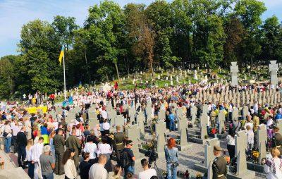 Личаківське кладовище. Фото Олег Синютка