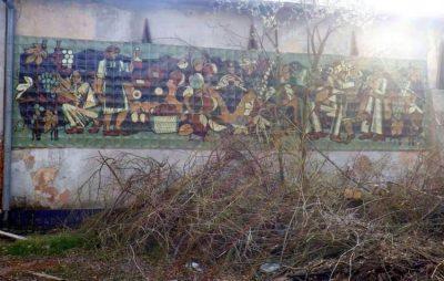 У Львові може зникнути ще одна мозаїка. Фото: Андрій Москаленко.
