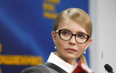 Юля Тимошенко. Фото: відкриті джерела.