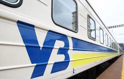 """""""Укрзалізниця"""" планує запустити потяг до Берліну"""