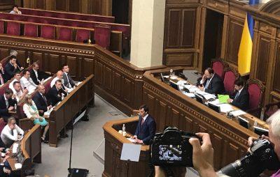 Верховна рада України 9 скликання. Фото: 4studio.