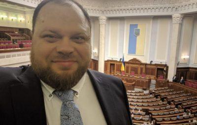 Зеленський призначив свого представника у новій Верховній Раді