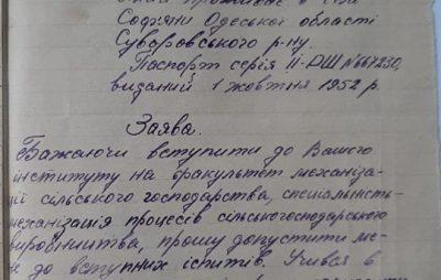 батько Порошенка просить його перевести в україномовну групу
