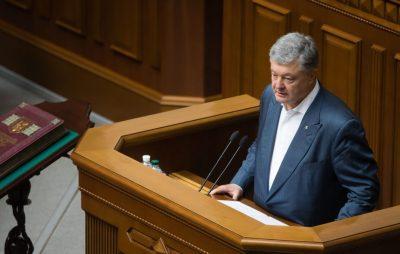 «Європейська Солідарність» проголосувала за ухвалення законопроекту про зняття депутатської недоторканності, - Порошенко