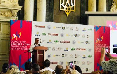 До Львова з'їхалися понад 250 учасниць з 27 країн світу, які стануть лобістами інтересів України. Фото Олег Синютка