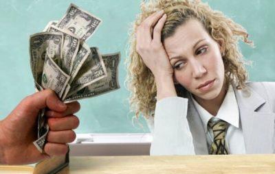 """Бюджетний комітет не затвердив підвищення зарплат вчителям. Фото: """"Обозреватель""""."""