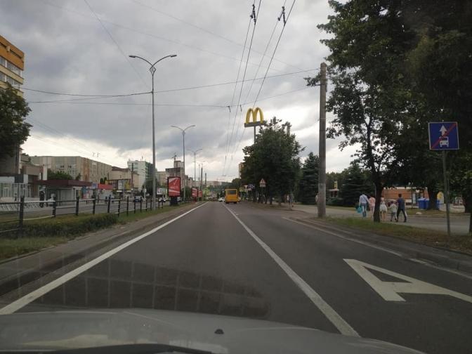 Чорновола. Фото Твоє місто