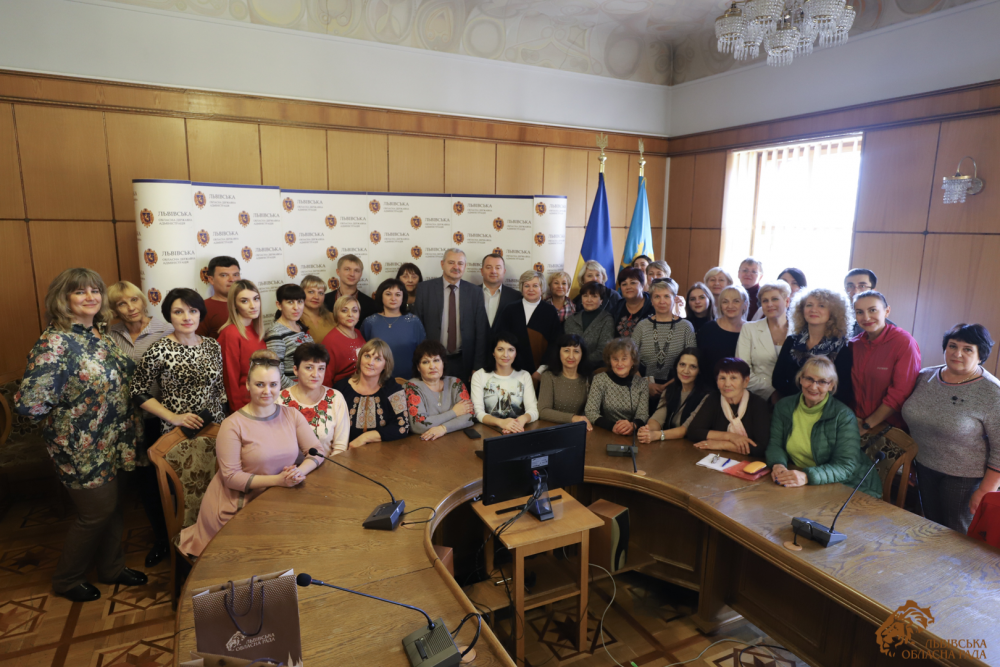 На Львівщину приїхали освітяни з Луганщини