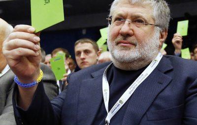 Львівський суд зобов'язав СБУ провести розслідування щодо Коломойського за статтею «держзрада»
