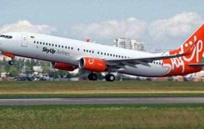 SkyUp скасовує всі рейси до 24 квітня