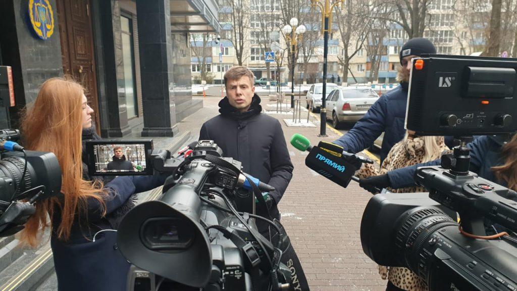 Депутати з «Європейської Солідарності» подали повідомлення до Генпрокуратури щодо злочинного впливу Богдана та Портнова на органи слідства