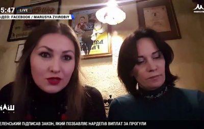 """Федина розповіла, хто був ініціатором скандального відео про """"погрози"""" Зеленському"""