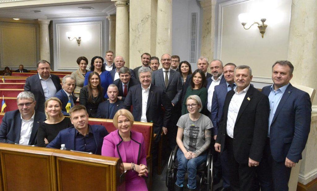 Фракція «Європейська Солідарність» – у лідерах за відвідуванням засідань Верховної Ради