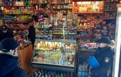 У Львові чоловік у магазині погрожував зброєю. Фото: ГУ НП.