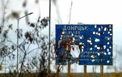 Вибори в ОРДЛО у жовтні в умовах російської агресії призведуть до дестабілізації ситуації в країні. Фото: відкриті джерела.