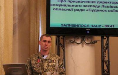 Олег Височанський очолив Будинок воїна. Фото: прес-служба ЛОДА.