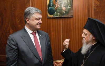 Порошенко привітав Вселенського Патріарха Варфоломія з ювілеєм