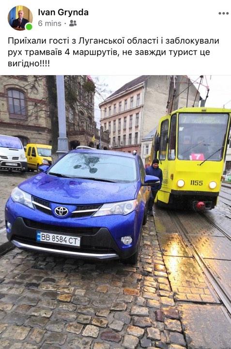 У Львові гості з Луганська заблокували рух трамваю. Фото: Ivan Grynda.