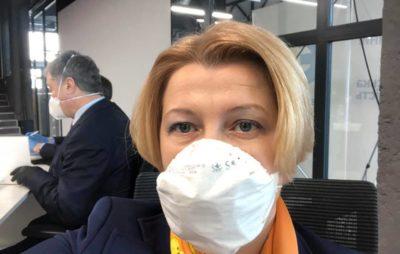 Ірина Геращенко. Фото: ЄС.