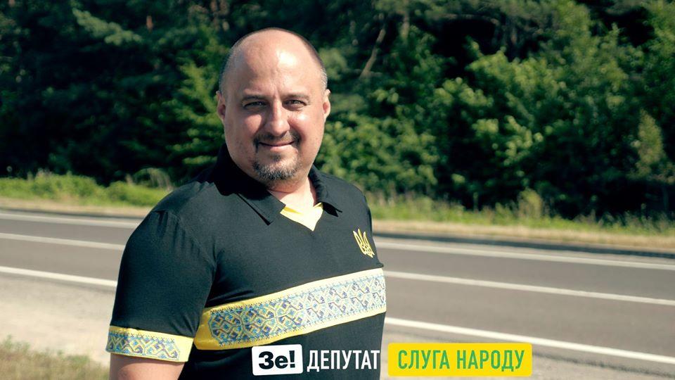 Фото: Андрій Шумський.