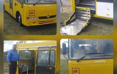 Яворівщина отримала автобус для дітей з особливими потребами . Фото: Яворівська РДА.