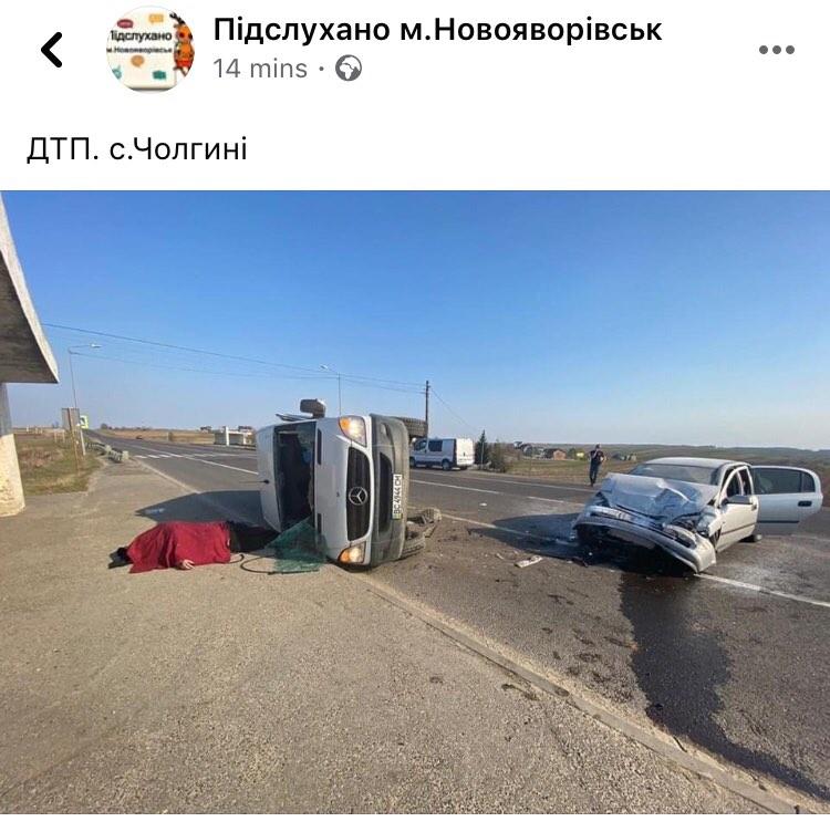 На Яворівщині у жахливій ДТП загинув чоловік. Фото: Підслухано м.Новояворівськ.