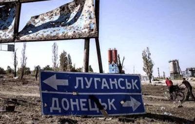Російські окупанти перейменували Луганськ на Ворошиловград. Фото: відкриті джерела.