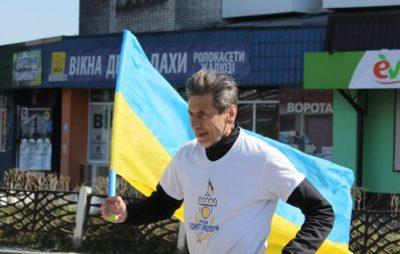Новояворівськ приєднався до бігового патріотичного марафону. Фото: Новоявоірвська міська рада.