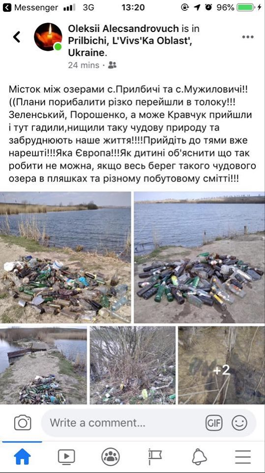 Як на Яворівщині сміття викидають біля озер. Фото: скриншот.