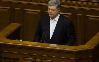 Петро Порошенко. Фото: ЄС.