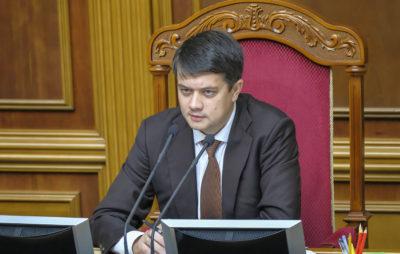 Дмитро Разумков. Фото: відкриті джерела.