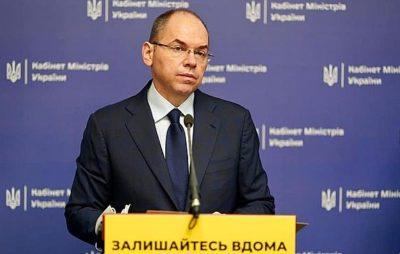 Міністр охорони здоров'я Максим Степанов. Фото: відкриті джерела.