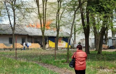 У Львові горить центр допомоги ветеранам. Фото: Ігор Зінкевич.