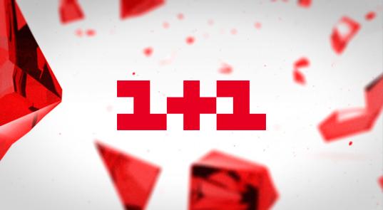 """СБУ ініціювала перевірку """"1+1"""" за показ карти України без Криму. Фото: відкриті джерела."""
