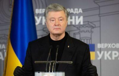 фото: Петро Порошенко (eurosolidarity.org)