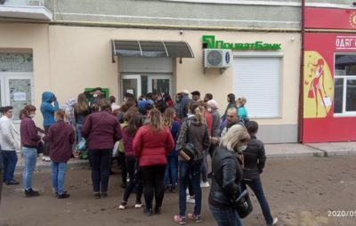 На Львівщині знову з'явились черги до банків. Фото: Олександр Лабецький.