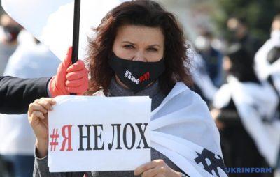 """Акція """"Врятуйте ФОП"""" на майдані Незалежності. Фото: Євген Котенко."""