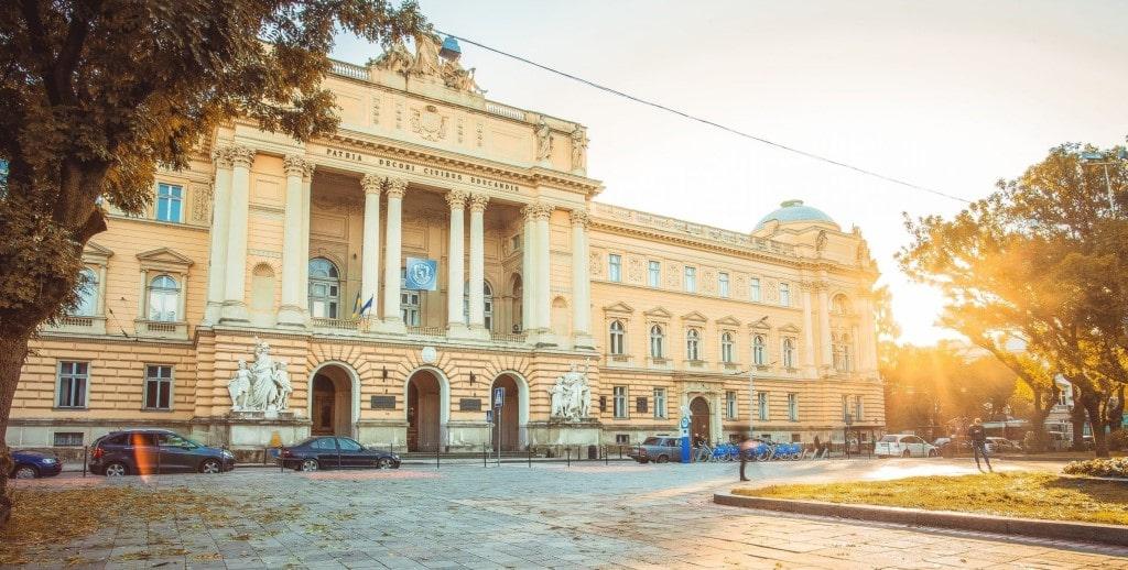 Університет ім. Івана Франка. Фото: відкриті джерела.