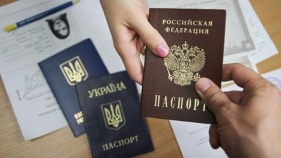 Подвійне громадянство. Фото: відкриті джерела.