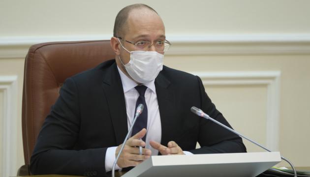 Денис Шмигаль. Фото: Укрінформ.